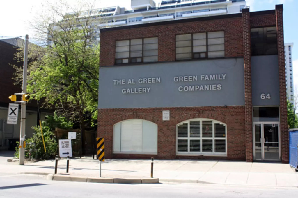Al-Green-Gallery