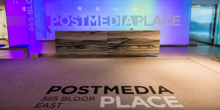 Postmedia Place lobby photo